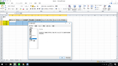 excel6